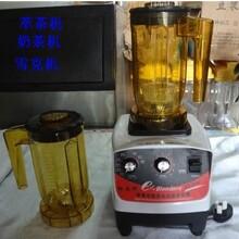 奶茶机制冰机等奶茶设备供应奶茶原料技术培训图片