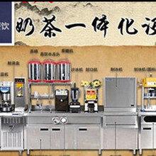 深圳刨冰机设备奶茶店专用设备图片