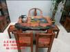 杭州船木家具批發銷售船木茶桌椅組合