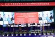九路泊車榮獲《2018年度機械式停車設備行業海外銷售十強企業》