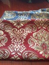 厂家大量出售沙发布窗帘布花布提花布欧式布料面料图片
