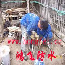 地铁堵漏施工方案提供商西安鸿飞防水堵漏公司
