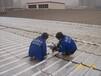防水维修及施工组织设计