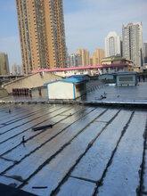 西安屋面防水维修首选鸿飞防水可靠放心十五年质保图片