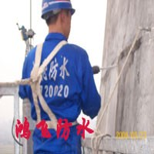 外墙飘窗渗漏水防水维修方案鸿飞西安防水维修公司技术好