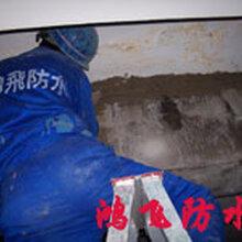 伸缩缝防水补漏价格施工缝漏水防水堵漏价格