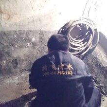 电梯基坑渗水补漏电梯坑堵漏施工价格