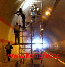专业隧道防水公司找鸿飞西安隧道堵漏公司