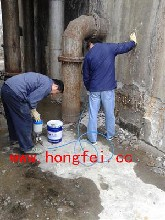 水池漏水怎么处理水池漏水严重防水堵漏找鸿飞水池防水堵漏施工技术好图片