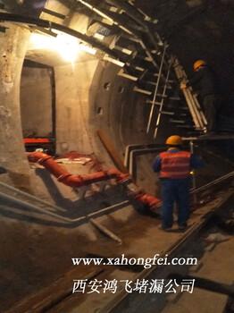 隧道堵漏公司