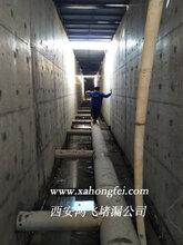 专业防水堵漏公司-西安鸿飞堵漏公司图片