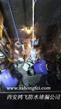 防水修缮专业很重要,选好防水师傅找对人