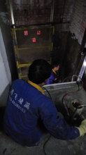 西安渗漏水维修西安防水维修公司找鸿飞防水堵漏服务中心