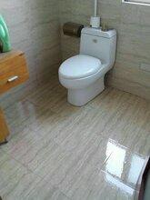 卫生间漏水不想砸砖地面怎么处理西安卫生间免砸砖防水处理找鸿飞