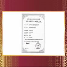深圳市商标专利版权双软等知识产权业务