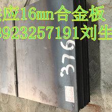 东北特钢65mn板,各种厚度广东佛山一号钢现货图片