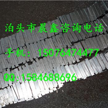磨床加工6.3精度Q235斜垫铁供应商