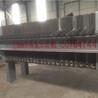 铸铁厢式压滤机