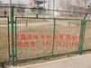 护栏网厂、高速公路护栏网、生态园护栏网、盐城护栏网、...