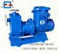 zcq型磁力自吸泵ZCQ65-50-160心上海征耐自吸磁力泵