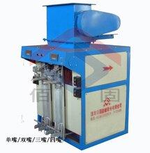 钙粉包装机报价固定式单嘴包装机厂家全自动包装机报价