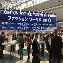 2017日本服装展FASHIONWORLD服装展