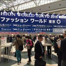 2018日本东京时尚服装服饰及鞋包展览会