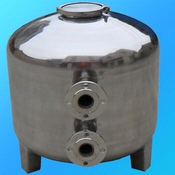 现货供应时产10-20吨不锈钢臭氧混合塔高效水处理混合装置