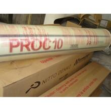 现货供应海德能反渗透膜ESPA1-4040海德能纯水膜图片