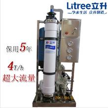 原水处理,RO预处理,立升超滤膜LW3-0980-F