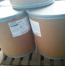 陶氏混床树脂陶氏混床树脂原装正品650C(H)