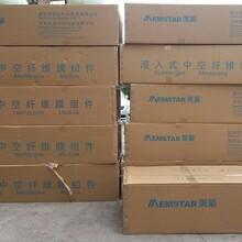 美能MBR膜美能MBR膜组件膜片专卖Smm-1520