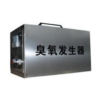 厂家低价出售手提式臭氧发生器浓度高、产量大