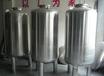 厂家专业设计生产臭氧混合塔高效处理设备