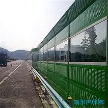 厂家供应公路声屏障小区声屏障铁路声屏障价格图片