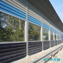 科技环保隔音墙室外隔音墙工厂隔音强效果显著图片