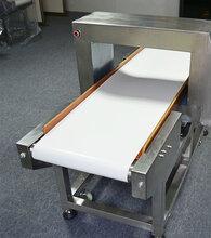食品金属检测机全金属检测仪干货药材月饼绿豆糕安全探测检测仪