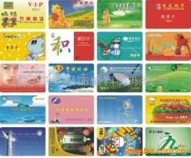 贵宾卡、会员卡、优惠卡、储值卡、积分卡、磁条卡、接触式/感应式ic卡