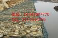 吉林白山石笼网护岸临江石笼谷仓建设石笼网价格