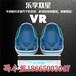 幻影星空vr暗黑車神VR學車VR賽車9D虛擬現實時空穿梭機