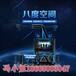 幻影星空vr暗黑车神9DVR6人座飞船9DVR双人座景区大型室内VR设备