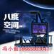 vr体验馆极限运动VR振动站立飞行VR6座暗黑战车VR设备?#29992;?#25237;资