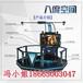 vr体验馆极限运动HTC八度空间平台VR射击9DVR电影乐享太空舱9dvr座椅厂家