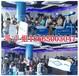 vr虚拟现实设备9dvrvr体验馆VR八度空间HTC眼镜乐享太空舱9dvr座椅厂家