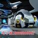 幻影星空VR虚拟现实设备VR科技设备厂家9DVR双人座VR设备加盟投资