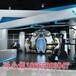 vr体验馆极限运动9dvrvr体验馆9DVR电影设备VR设备厂家加盟