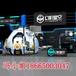幻影星空VR虚拟现实设备VR振动站立飞行VR9D虚拟现实时空穿梭机9D6座