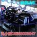 9dvr虛擬現實體驗館暗黑戰車多人互動vr生產廠家娛樂游戲設備直銷
