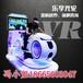 免费保修9DVR体验6座暗黑战车摩托车VR9dvr座椅厂家