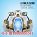 9DVR电影VR赛车VR加特林乐享太空舱飞行球幕9dvr座椅厂家